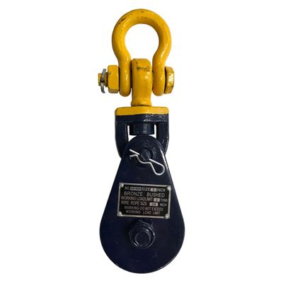 "Picture of Macline 8"" 419SB Snatch Blocks with Shackle"