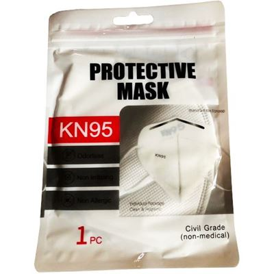 Picture of KN95 Disposable Face Masks